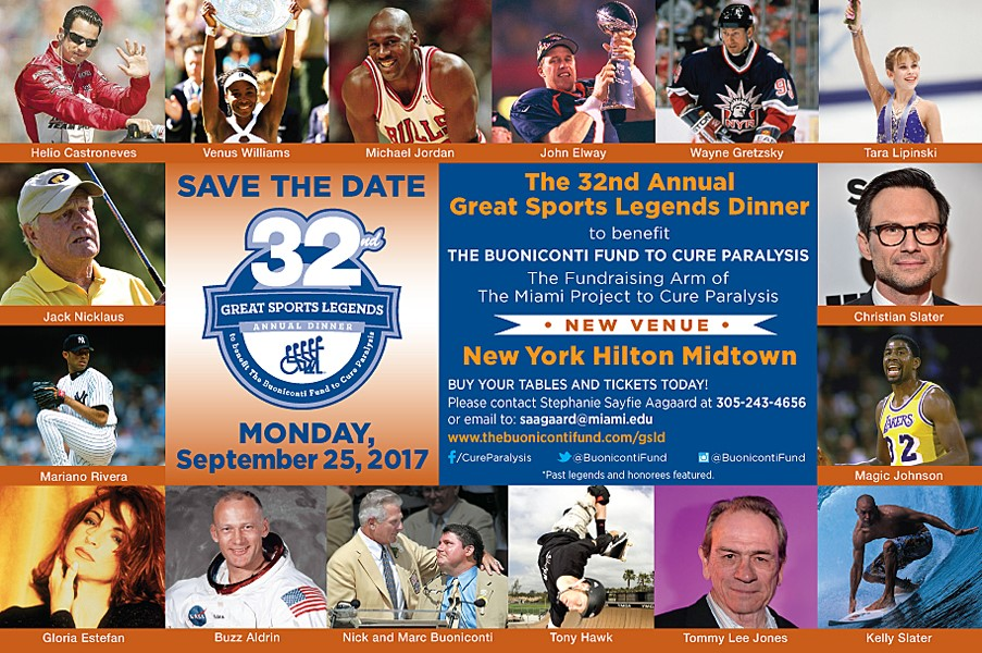 32nd Annual Great Sports Legends Dinner